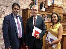 """Μ. Χαρακόπουλος: """"Ιστορική"""" διακομματική πρόταση νόμου-απάντηση στις καταδίκες στο Ευρωπαϊκό Δικαστήριο Δικαιωμάτων του Ανθρώπου!"""